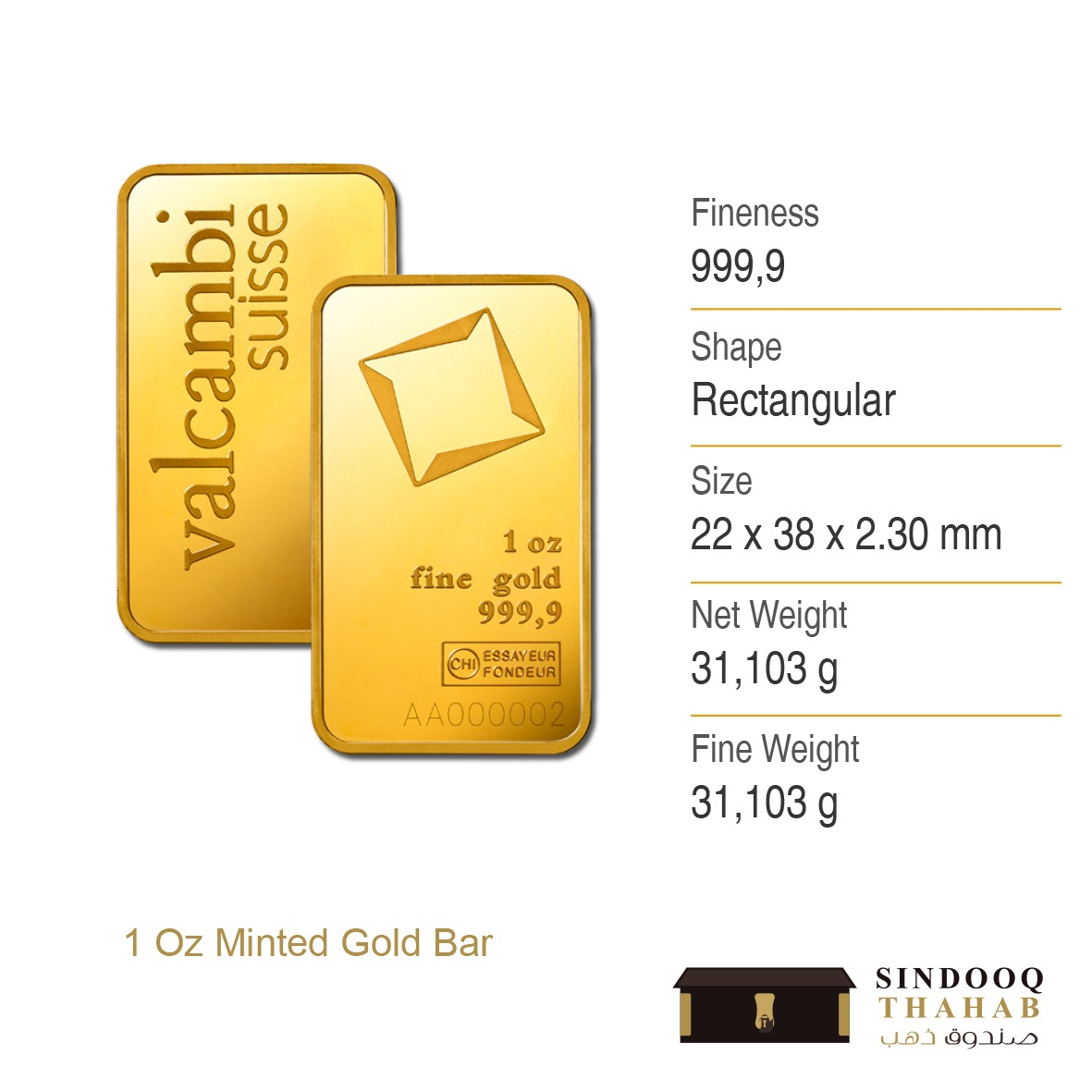 1 oz Minted Gold Bar
